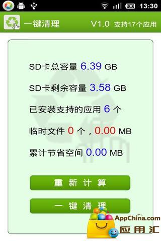 KMPlayer 手機版App 免費下載,在手機、平板電腦播放影片 ...