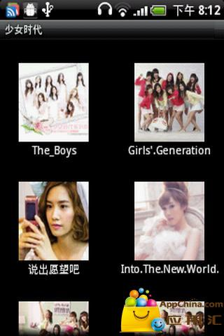 The Best (Girls' Generation album) - Wikipedia, the free encyclopedia