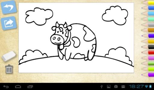 儿童画动物组合