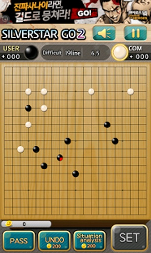 圍棋 (Go, Weiqi, Baduk)截图2