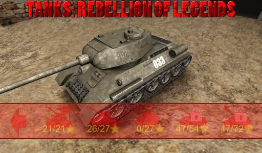 坦克:传奇的起义 直装版