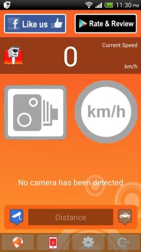 香港測速照相警報截图2