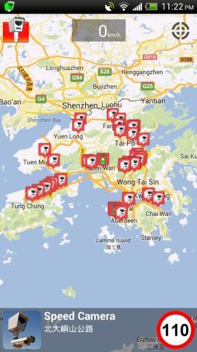 香港測速照相警報截图3