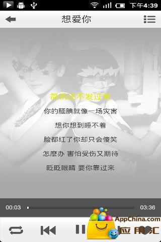 中国娃娃-九天星空