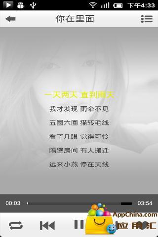萧潇-九天星空