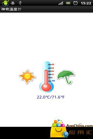 神奇温度计-实用应用&微博分享截图1