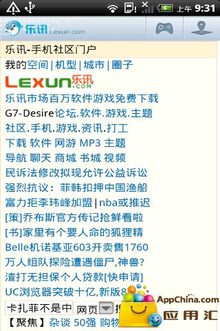 Goo2手車訊- 買賣中古車指名日本第三方權威Goo鑑定 - 車訊網