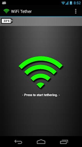 WiFi 网络共享