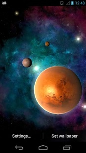 太陽系高清免費版截图1