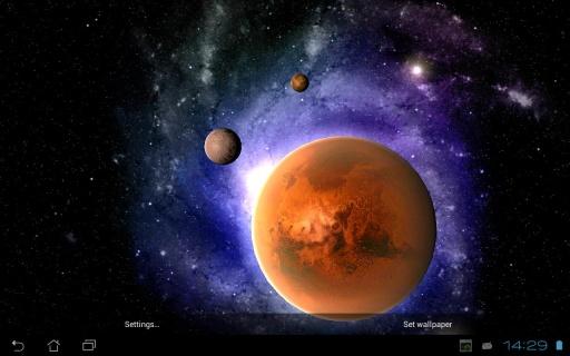 太陽系高清免費版截图9
