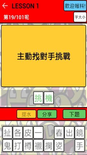 博牛彩票app 下载