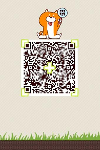 可愛的♪Komachi QR條碼產生器