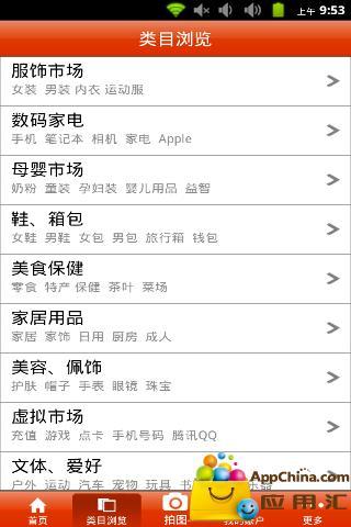 GQ Taiwan - 年度評選最強拍照攝影APP就是這10個!你下載了嗎?...
