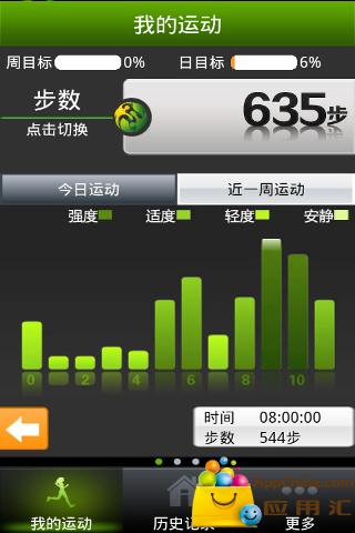 咕咚健身 生活 App-愛順發玩APP