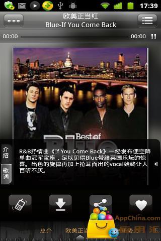 玩媒體與影片App|R&B歌曲免費|APP試玩