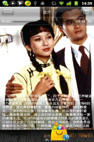 TVB影视金曲