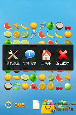 【免費益智App】连连看-APP點子