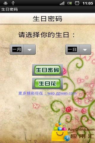 12生肖算命|討論12生肖算命推薦十二生肖算命app與十二生肖算命 ...