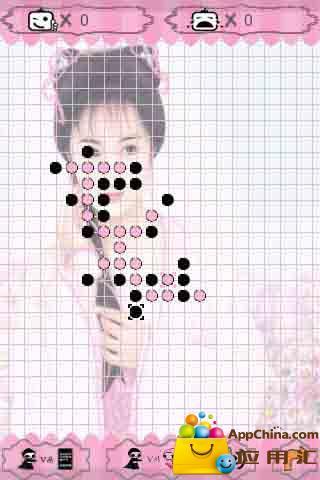 梦幻美女五子棋