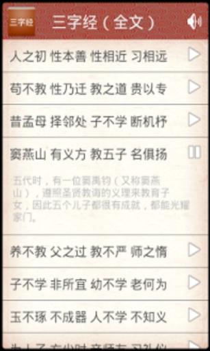 長空online on the App Store - iTunes - Apple