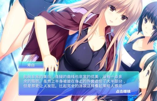 桃色恋人2截图3