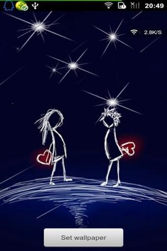 浪漫情人节动态壁纸