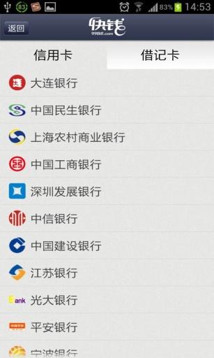 7788诗选 購物 App-癮科技App