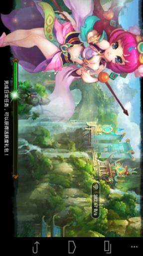 圣灵之道|玩角色扮演App免費|玩APPs
