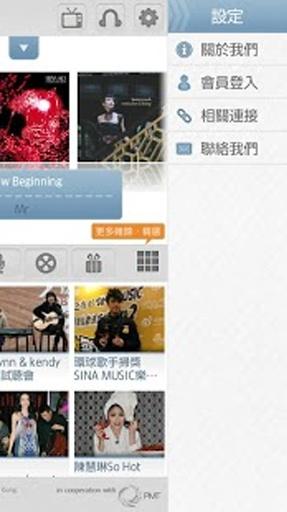 環球音樂 Universal Music Hong Kong截图1
