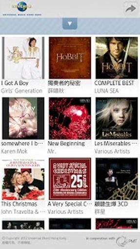 環球音樂 Universal Music Hong Kong截图4