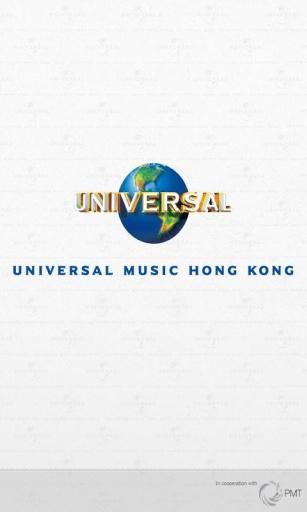 環球音樂 Universal Music Hong Kong截图5