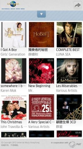 環球音樂 Universal Music Hong Kong截图9