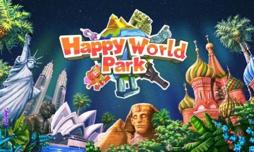 小小大世界 - 免费带你环游世界截图10