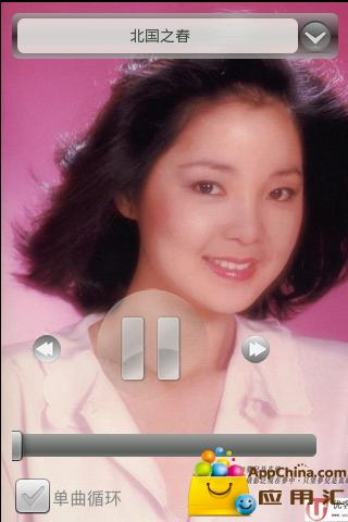 【免費媒體與影片App】邓丽君热歌精选-APP點子
