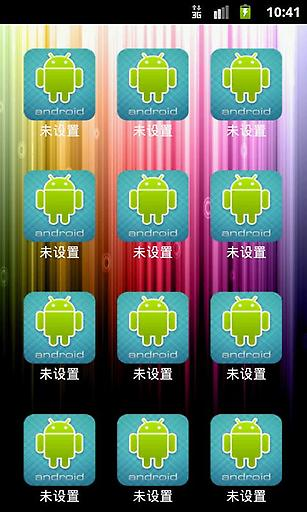 Using the Emulator | Android Developers