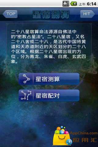 元氣少女緣結神 141集(卷)見習元氣女神 神樣初臨久久漫畫