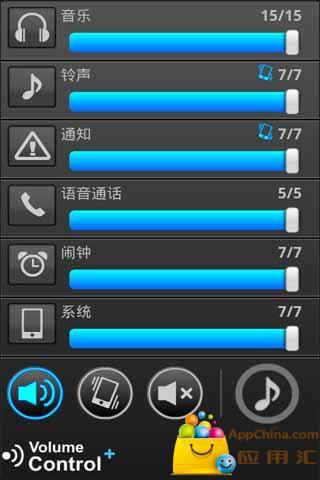 Android触摸精灵3.3.0 去30分钟限制版免注册版- 破解软件 ...