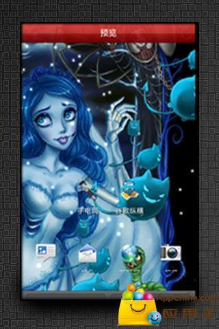 魔幻公主-奇幻类动态壁纸