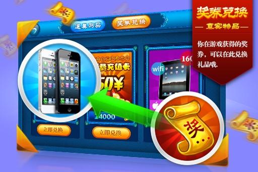 玩棋類遊戲App 甬城牛牛免費 APP試玩