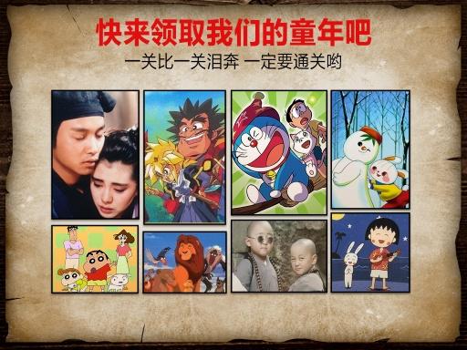 中国好学霸初中版截图3