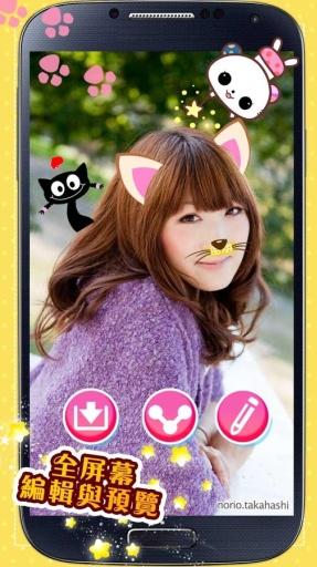 我的猫咪照片贴纸簿截图6