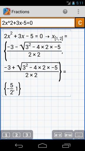 分数计算器截图2