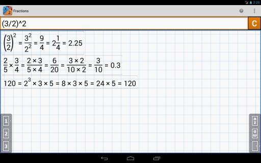 分数计算器截图4