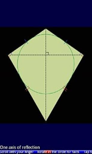 幾何形狀1免費截图2