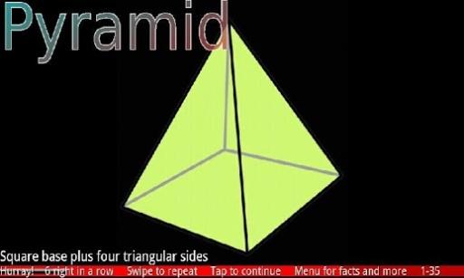 幾何形狀1免費截图3
