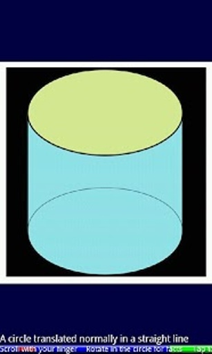 幾何形狀1免費截图4