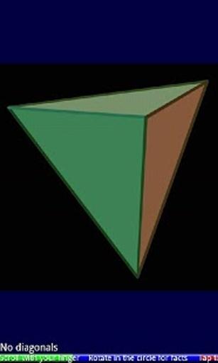 幾何形狀1免費截图9