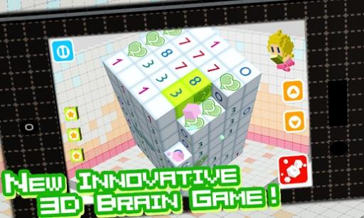 可愛解謎方塊 - Oh! Cube (金頭腦版)