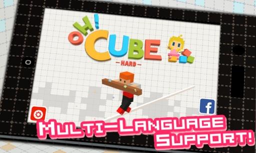 可爱解谜方块 - oh! cube (金头脑版)