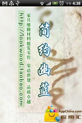 Honey 音樂下載器免費的MP3、影片搜尋下載軟體@ 永昇工作 ...